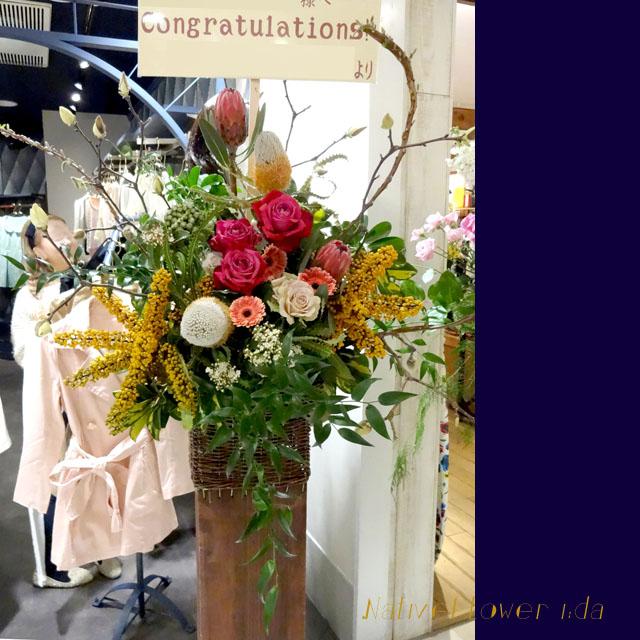 開店祝いスタンド花 お祝いスタンド花 きらら