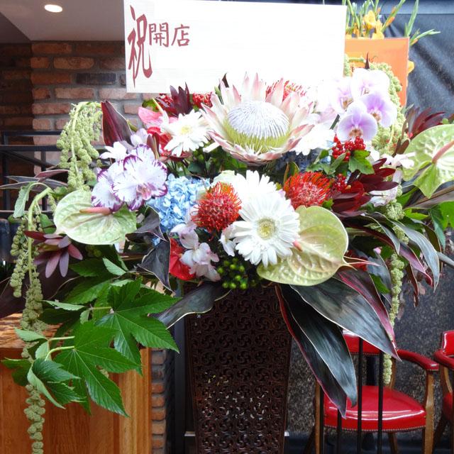 東京 お祝いスタンド花 ネイティブマカナ