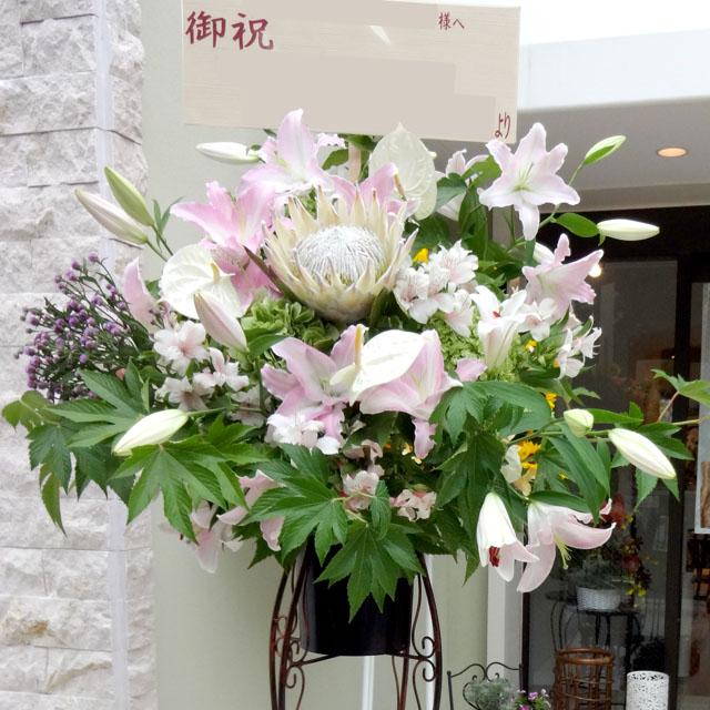 開店祝い 花 スタンド花パリーピンク 東京 二子玉川の花屋 ネイティブフラワーイーダ