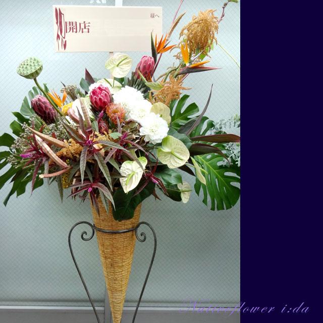 開店祝いスタンド花 お祝いスタンド花 オリジン