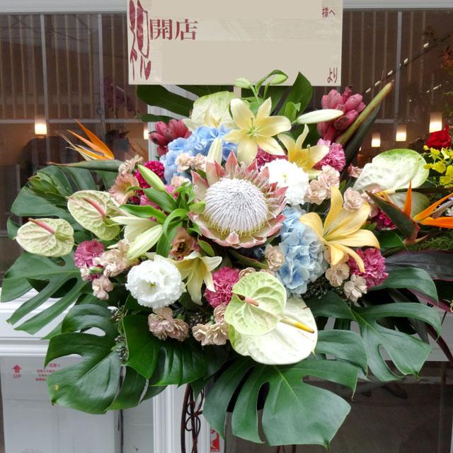 美容室開店祝いスタンド花 お祝いスタンド花 ピリラニ