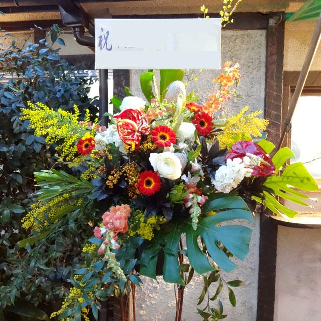 開店祝いスタンド花 お祝いスタンド花 カブキ 二子玉川の花屋 ネイティブフラワーイーダ