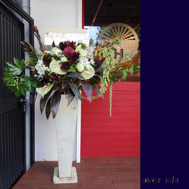 お祝いスタンド花 東京に贈る                   花 ネイティブランス