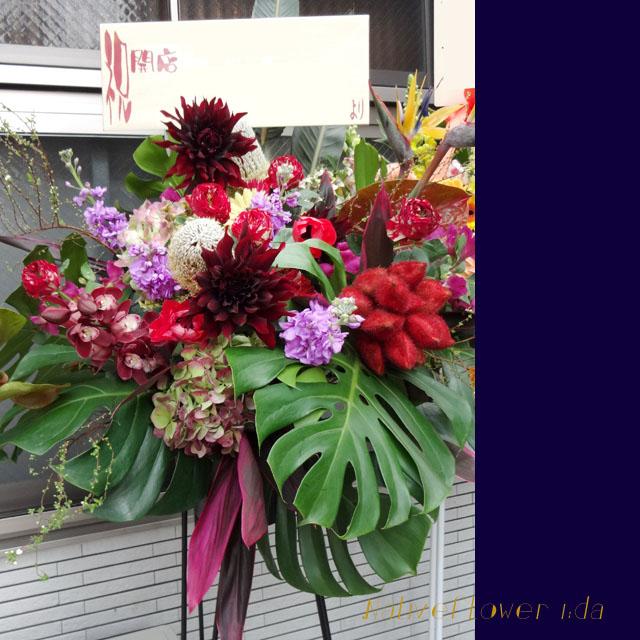 開店祝い 花 レッドムピラスタンド花 東京 二子玉川の花屋 ネイティブフラワーイーダ