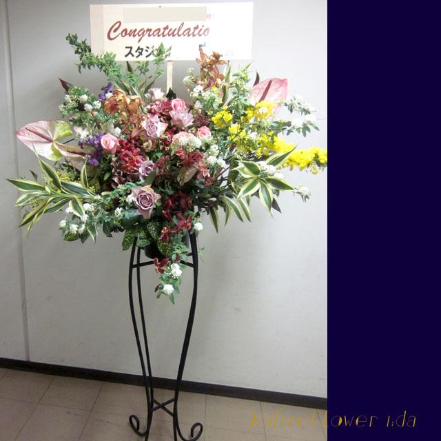 開店祝いスタンド花 ピーチグリーン 二子玉川の花屋 ネイティブフラワーイーダ