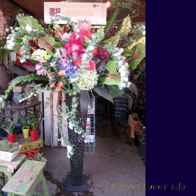 開店祝いスタンド花 ピンクスノー