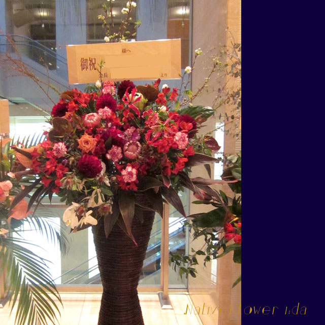 お祝いスタンド花 レッド 二子玉川の花屋 ネイティブフラワーイーダ