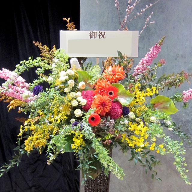 公演祝いスタンド花 お祝いスタンド花 ミモレ 二子玉川の花屋 ネイティブフラワーイーダ