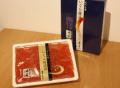 【送料込み】まるでん いくらの醤油漬け250g×2(500g)<冷凍>