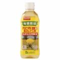 有機栽培べに花一番高オレイン酸(500g)