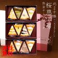 【送料無料】桜慈工房 熟旨チーズケーキ12個ギフト