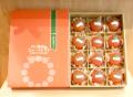 谷口農場のスイーツトマト(90g×12個入)【北海道加工食品フェアコンクール優秀賞受賞】