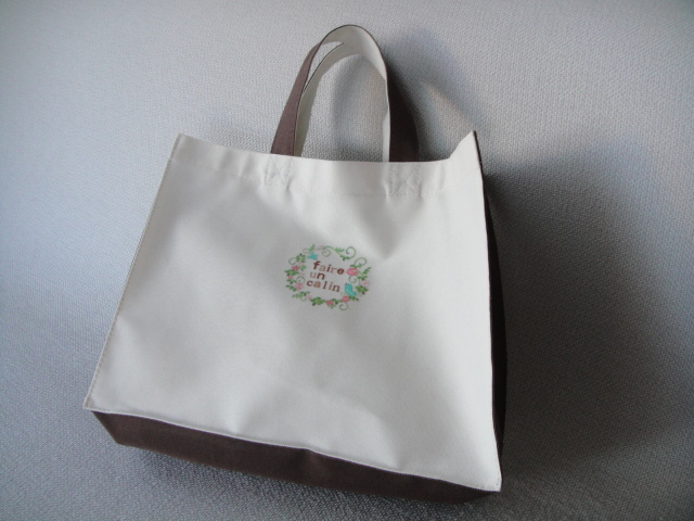 fairebag1