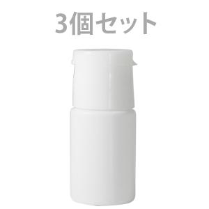 ワンタッチキャップミニ容器 (白) 10ml (3個セット)
