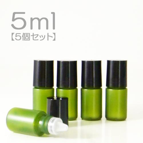 ミニボトル容器 5ml グリーン