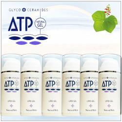ATPリピッドゲル