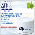セラミド化粧品ATPリピッドゲル250