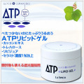 セラミド化粧品ATPリピッドゲルお徳用