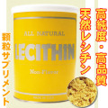大豆レシチン健康食品栄養補助食品