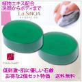 低刺激透明美容石鹸クリーンマイルドG