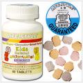 即納可 LIFESTYLE天然キッズマルチビタミン子供用チュアブル『60粒』