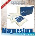 マグネシウム入浴剤
