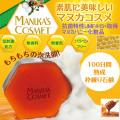マヌカハニー化粧品ソープ