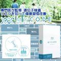 遺伝子検査mycode