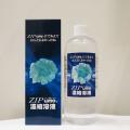 シリカ珪素サプリメントお得徳用ボトルZIPumo