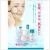 薬用セラミド化粧品ATP