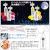 ラシンシア化粧品 夜用フェイスパック