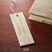 手織り葛布のしおり/大井川葛布