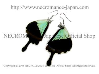 【ネクロマンス NECROMANCE】リアルバタフライウィングピアス Real Butterfly Wing Pierce <フォルカスミドリアゲハ 後翅> 蝶々 羽