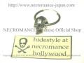 【ネクロマンス NECROMANCE】 スカルピアス <ミディアムスカル> Skull Pierce <Mediun Skull> 骸骨 頭蓋骨