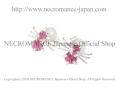 �ڥͥ���ޥ� NECROMANCE�� ����С��ԥ��ѥ����������åɥԥ��� Silver Pink Spider Stud Pierce �?����