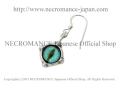 【ネクロマンス NECROMANCE】 シルバー義眼ピアス Silver Glass Eye Pierce <エメラルド グリーン/Emerald Green/緑> 目玉 悪魔 ドラゴン Dragon 龍
