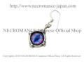 【ネクロマンス NECROMANCE】 シルバー義眼ピアス Silver Glass Eye Pierce <パープル ブルー/Purple Blue/紫青> 目玉 悪魔 ドラゴン Dragon 龍