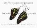 �ڥͥ���ޥ� NECROMANCE�ۥꥢ��Х��ե饤�����ԥ��� Real Butterfly Wing Pierce �㥳����ޥ� ���¡� ij�� ��