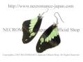 �ڥͥ���ޥ� NECROMANCE�ۥꥢ��Х��ե饤�����ԥ��� Real Butterfly Wing Pierce ��ե��륫���ߥɥꥢ���� ���¡� ij�� ��