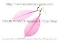 �ڥͥ���ޥ� NECROMANCE�� �ꥢ�륹����ȥ��եԥ��� Real Skeleton Leaf Pierce ��ԥ�/Pink/�?�� ���� Ͼ�� �դä�