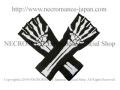 【ネクロマンス NECROMANCE】 スケルトンフィンガーレスグローブ Skeleton Fingerless Gloves 骸骨 スカル 手袋