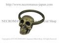【ネクロマンス NECROMANCE】ブラスタイニースカルキーリング Brass Tiny Skull Keyring 骸骨 頭蓋骨