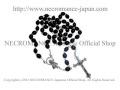 【ネクロマンス NECROMANCE】 ブラックロザリオネックレス Black Rosary Necklace <ラテン/Latin> 十字架 クロス