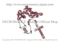 �ڥͥ���ޥ� NECROMANCE�ۡڸ���� �ԥ��饹�?�ꥪ�ͥå��쥹 Pink Glass Rosary Necklace��顼��/Large�佽��� ���? �?