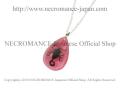 �ڥͥ���ޥ� NECROMANCE�� �ꥢ�륹�����ԥ���ͥå��쥹 Real Scorpion Necklace ��ԥ�/�?/Pink�� � ������