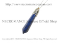 【ネクロマンス NECROMANCE】 ラピスラズリ ドロップティアーネックレス Lapis lazuli Drop Tear Necklace 涙 瑠璃