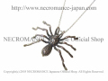 �ڥͥ���ޥ� NECROMANCE�� �ꥢ��顼�����ѥ������ͥå��쥹 Real Large Spider Necklace ���� �������