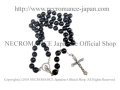 �ڥͥ���ޥ� NECROMANCE�� �֥�å��?�ꥪ�ͥå��쥹 Black Rosary Necklace ��ۡ��꡼/Holy�� ����� ���?