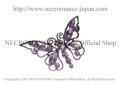 【ネクロマンス NECROMANCE】 ラインストーン バタフライ ブローチ Rhinestone Butterfly Brooch <パープル/Purple/紫> 蝶々