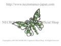 【ネクロマンス NECROMANCE】 ラインストーン バタフライ ブローチ Rhinestone Butterfly Brooch <グリーン/Green/緑> 蝶々